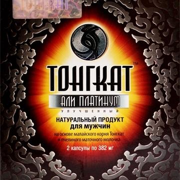 Тонгкат Али Платинум Инструкция Отзывы